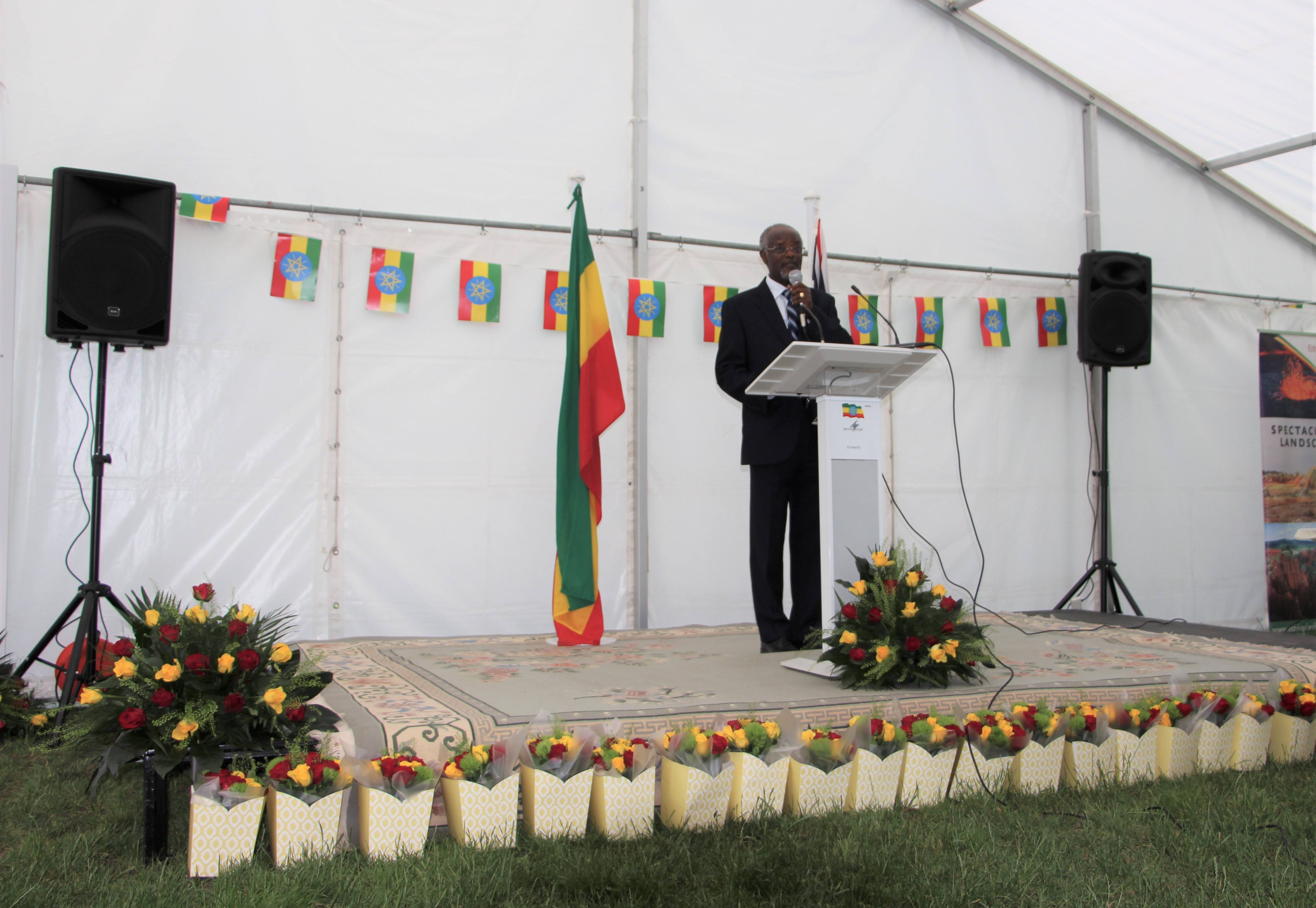 National Day celebrated at time of renewal | Embassy of